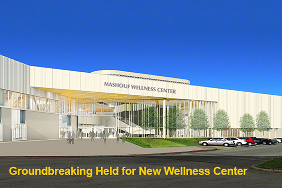 Architect's rendering of the new Wellness Center